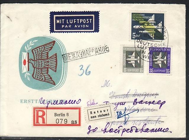 DDR  Flugpost Beleg   ( bc 211 ) siehe scan !