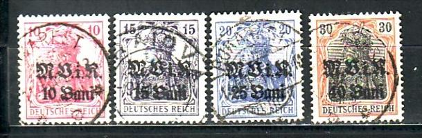 D.-Post Rumänien   Nr.4-7 o    (f7465 ) siehe scan