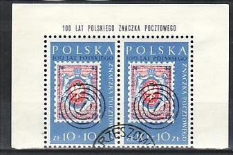 Polen Nr. 2x 1177   o  (e9103 ) siehe scan  !