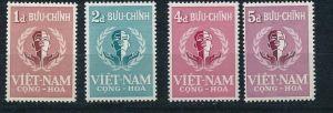 Vietnam   Nr. 160-3  ** ( f7927 )  siehe scan !