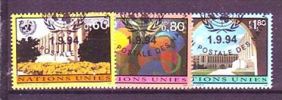 UNO GENF  Nr. 256-8   o  (u3206 ) siehe scan