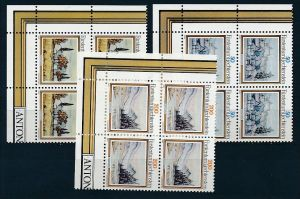 Liechtenstein  4er Eckrand Block **/MNH  821-3   (zz5344  ) Discount unter ABO Preis !!!
