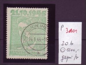 SBZ  Nr. 20  b     o geprüft    ( p3101  ) siehe scan  !