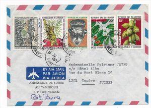 Kamerun  Luftpostbrief nach Europa  (bc3639 ) siehe scan  !