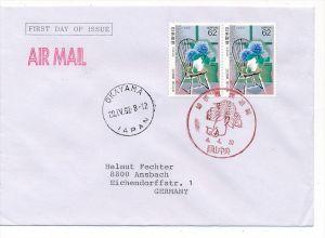 Japan    Luftpostbrief nach Europa  (bc3632 ) siehe scan  !