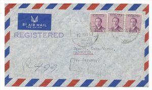 Irak  Luftpostbrief nach Europa  (bc3648 ) siehe scan  !
