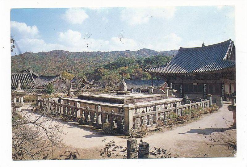 Korea  -Karte-  (bc 3578   ) siehe scan  !