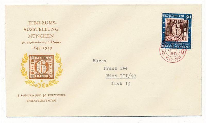Brd Schmuck Brief Nach österreich Ef 115 Zz6020 Siehe Scan Nr
