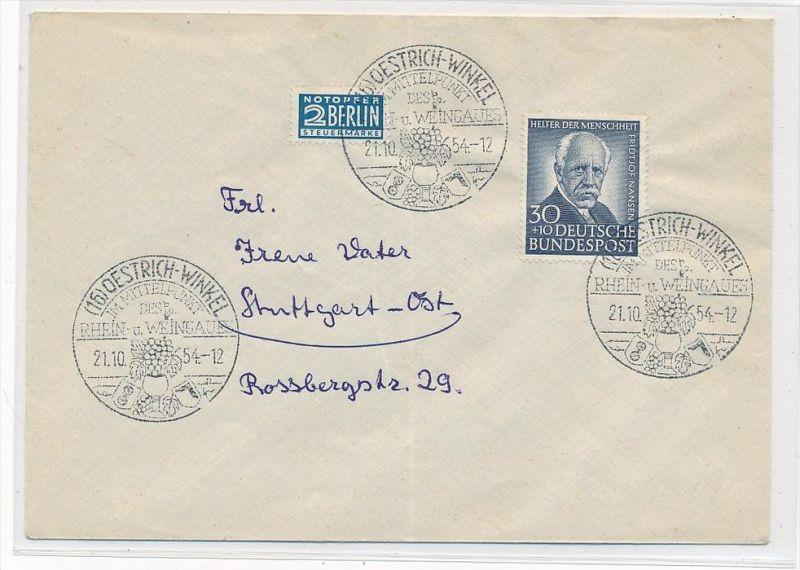Brd Brief O In österreich Ef176 Zz6043 Siehe Scan Nr
