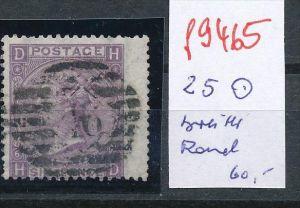 UK  Nr. 25  o   (f9465 ) siehe scan  !