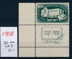 Israel  Nr. 32  **  TAB  ( e9838   ) siehe scan !