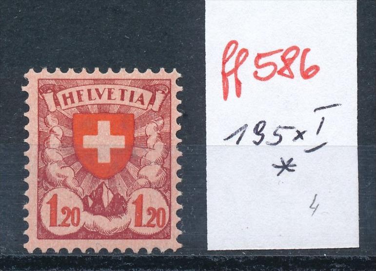 Schweiz Nr. 195 x I  * (ff586 ) siehe scan vergrößert !