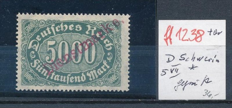 D.-Reich Nr.  5 VII Schwerin     *      geprüft ( ff1238 )siehe scan -vergrößert  !