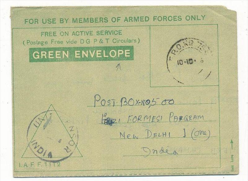Britisch-Indien  Militärpost   (bc 6430 ) siehe scan  !