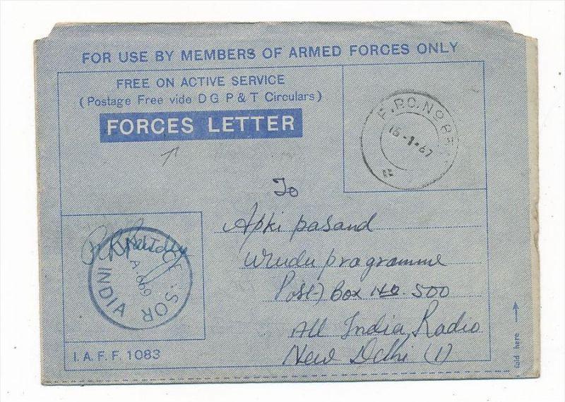 Britisch-Indien  Militärpost   (bc 6431 ) siehe scan  !