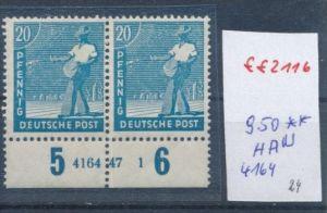 Zonen Nr. 950   ** Paar -HAN (ff2116  ) siehe scan +Beschreibung !!