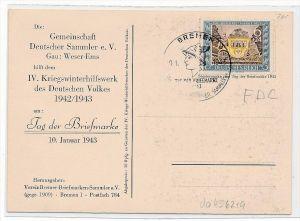 D.Reich  Sonder- Karte FDC 828      (da4562   ) siehe scan !