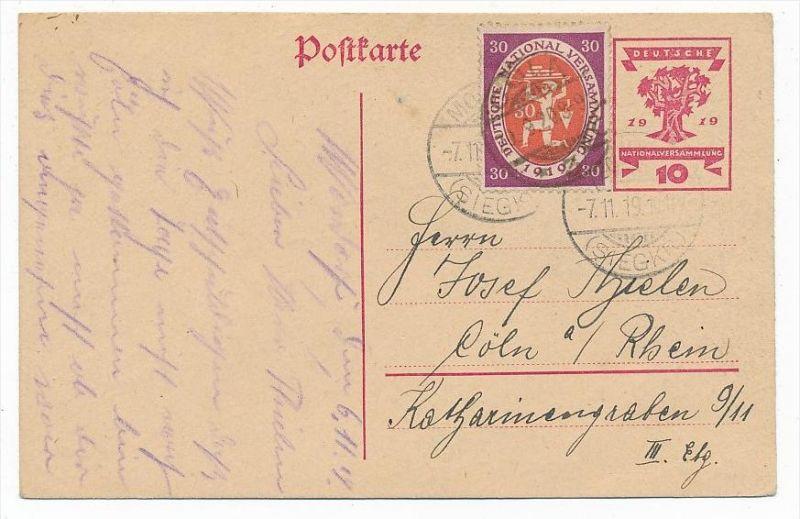 D.-Reich Karte  Infla  (bc6840 )  siehe scan   !
