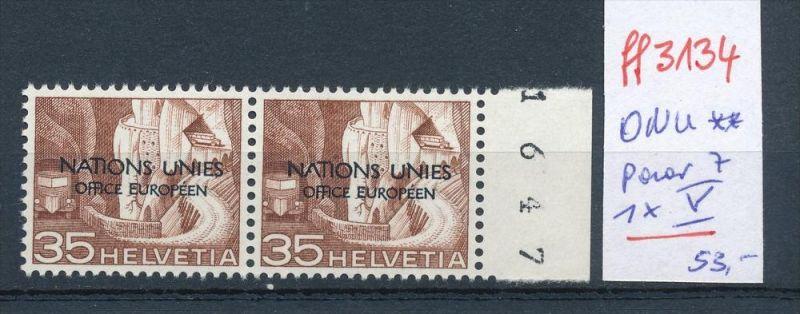 Schweiz -Abart Nr. ONU  Paar mit  1 V   (ff3134 ) siehe scan !