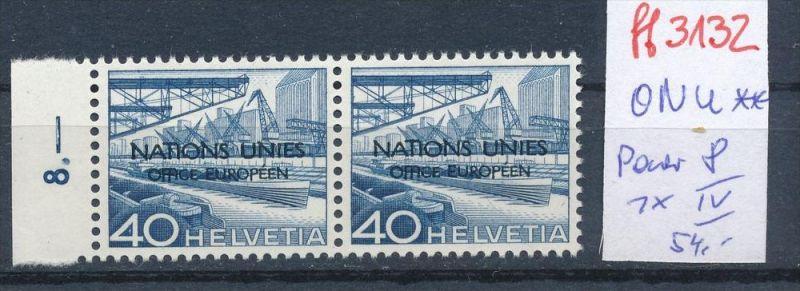 Schweiz -Abart Nr. ONU  Paar mit  8 IV **   (ff3132 ) siehe scan !