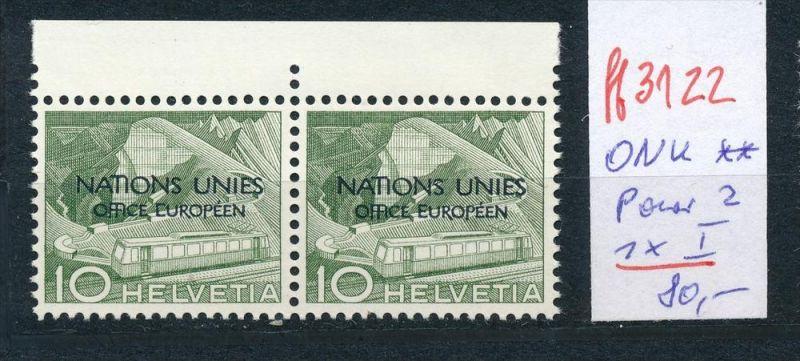 Schweiz -Abart Nr. ONU  Paar mit  2  I  **   (ff3122 ) siehe scan !