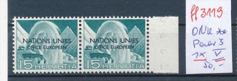 Schweiz -Abart Nr. ONU   Paar mit 3  V  **   (ff3119 ) siehe scan !