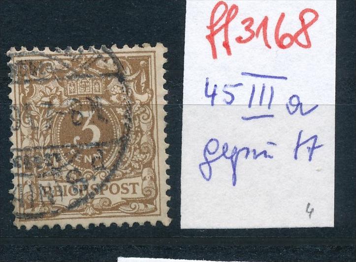 D.-Reich Nr. 45 III   o    (ff3168  ) siehe scan !