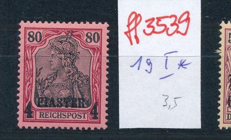 D.-Post in Marokko   Nr.  19 I    *  (ff3539  ) siehe scan vergrößert !