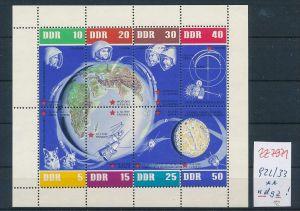 DDR Block 922-33 ** rechts nicht durchgezahnt  (zz7971 )