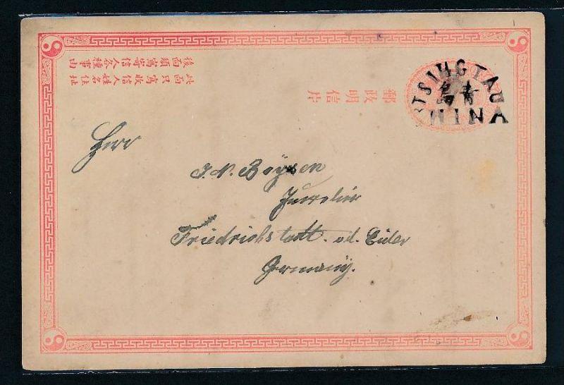 China -Tsingtau alte Feldpost Ganzsache von 1898  Rare !  (p3890 ) reduziert