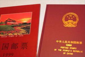 China Jahrbuch  1999   siehe Bilder   ....