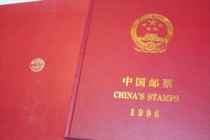 China Jahrbuch  1998   siehe Bilder   ....