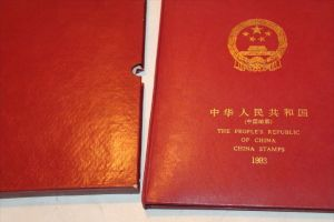 China Jahrbuch  1993   siehe Bilder   ....