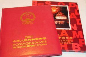 China Jahrbuch  2001   siehe Bilder   ....