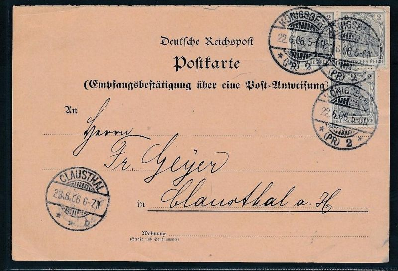 netter Germania Beleg  (bc9892 ) siehe scan