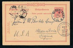 D.-Reich Karte   ins'Ausland  -Bedarf ( be 51 ) siehe scan !