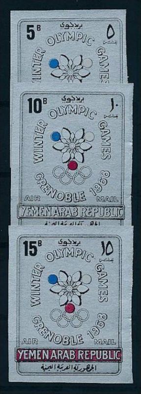 Jemen  Nr. 613-15 B   Silberdruck ** (ee87 ) siehe scan