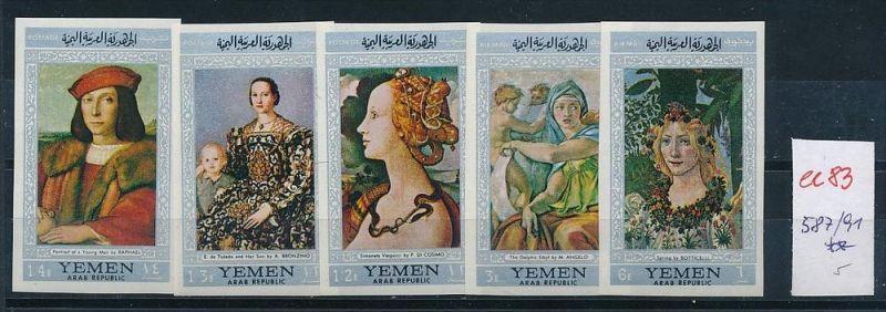 Jemen  Nr. 587-91     ** (ee83 ) siehe scan