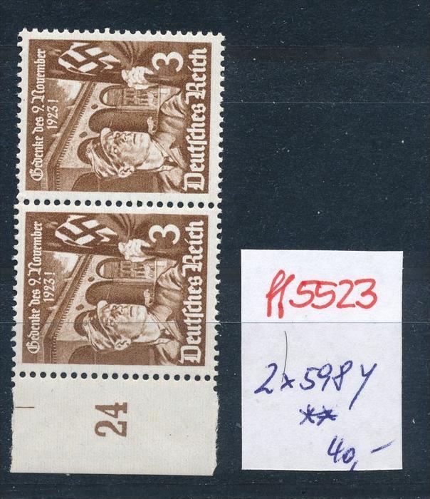 D.-Reich Nr. 2x 598 y    ** (ff5523  ) siehe Bild