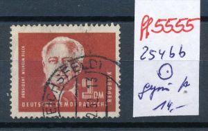 DDR  Nr. 254  bb  o-geprüft     (ff5555 ) siehe Bild