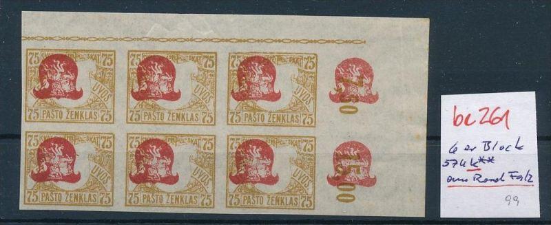 Litauen   6er  Block 57 UK  kopfstehender  Aufdruck  RR  **  (be261   ) siehe scan