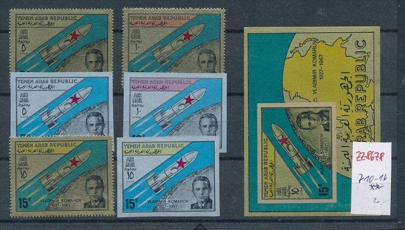 Jemen Nr.710-16     **  (zz8678 ) siehe scan