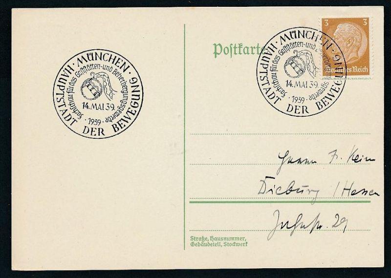 D.-Reich-werbe/Propaganda Stempel Beleg   (be 275 ) siehe scan !