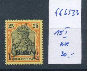 DP-Türkei   Nr.15 I **   (ff6533 )  siehe scan