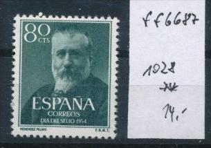 Spanien  Nr. 1028  **/MNH  (ff6687 ) siehe scan !