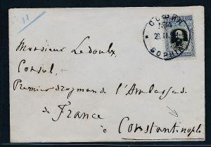Bulgarien -alter Brief in die Türkei    (be2137  ) siehe scan
