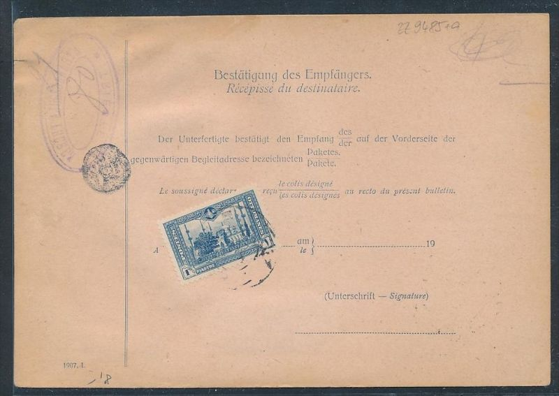 Österreich-Ganzsache in die Türkei Nachporto.. ( zz9485 ) siehe scan 1