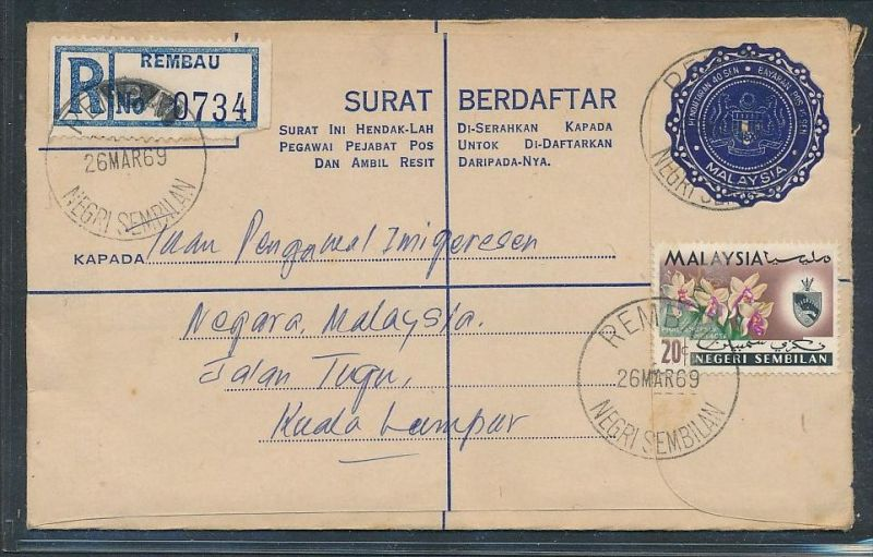 Malaysia    - Beleg................   ( be2677  ) siehe scan !