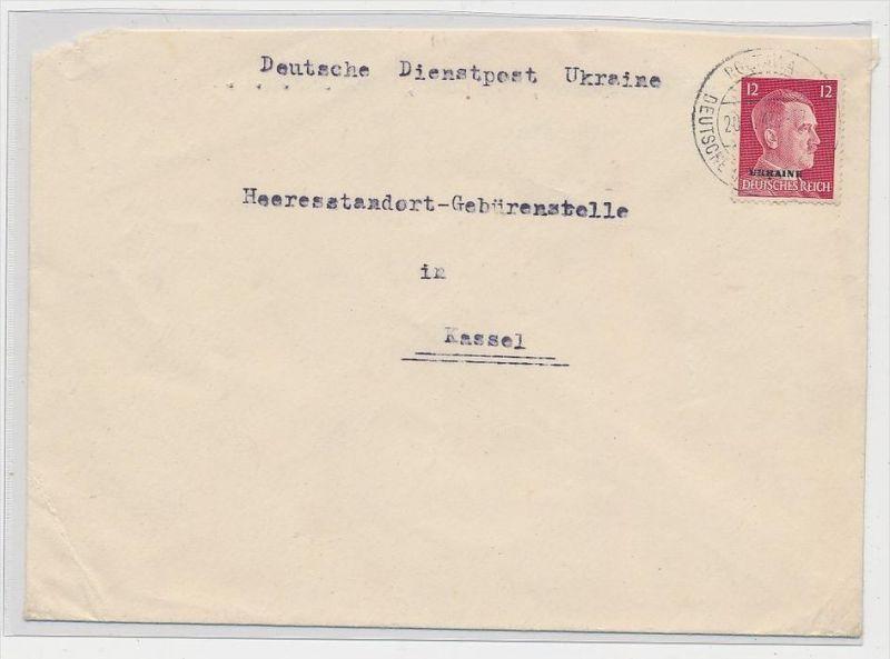 Ukraine Dienstpost   ( zz9756 ) siehe scan !