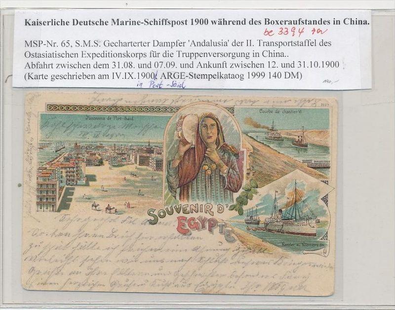 Litho Karte D.Mariene Schiffspost 1900 während des Boxer Aufstandes in China  RR   (be3394  ) siehe scan
